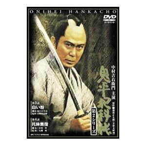 DVD/鬼平犯科帳 第2シリーズ 第4巻|netoff