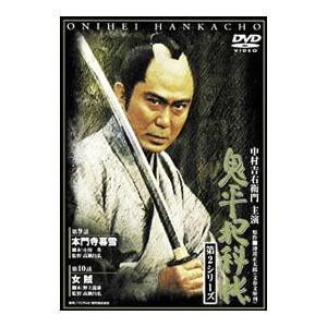 DVD/鬼平犯科帳 第2シリーズ 第7巻|netoff