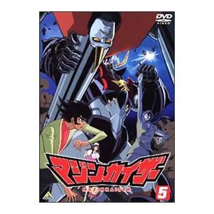 DVD/マジンカイザー 5|netoff