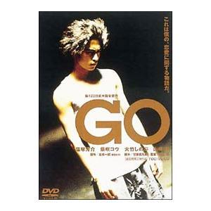 DVD/GO|netoff