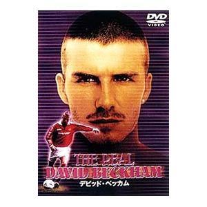 DVD/デビッド・ベッカム〜THE REAL DAVID BECKHAM|netoff