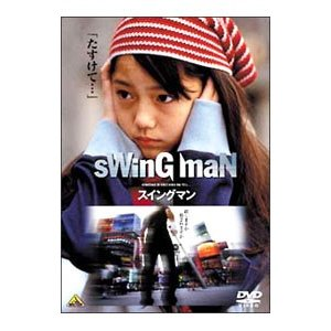 DVD/スイングマン|netoff
