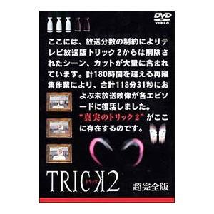 DVD/トリック2 超完全版 3|netoff