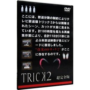 DVD/トリック2 超完全版 4|netoff