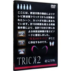 DVD/トリック2 超完全版 5|netoff