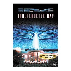 DVD/インデペンデンス・デイ|netoff
