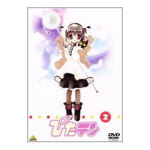 DVD/ぴたテン(2)|netoff