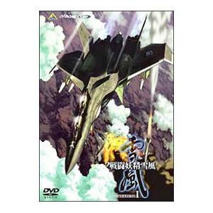 DVD/戦闘妖精雪風 OPERATION:1|netoff