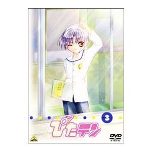 DVD/ぴたテン(3)|netoff