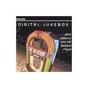 デジタル・ジュークボックス|netoff