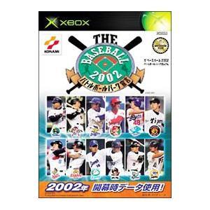 Xbox/THE BASEBALL 2002バトルボールパーク宣言 netoff