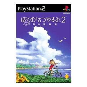 PS2/ぼくのなつやすみ2 海の冒険篇|netoff