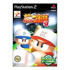 PS2/実況パワフルプロ野球9|netoff