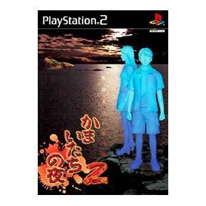 PS2/かまいたちの夜2−監獄島のわらべ唄−|netoff