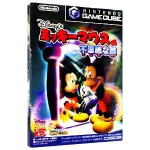 GC/ミッキーマウスの不思議な鏡 netoff