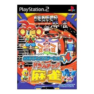 PS2/必殺パチンコステーションV4 ドラムチック麻雀|netoff