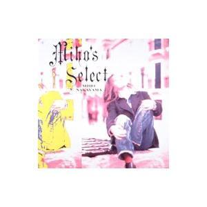 中山美穂/MIHO'S SELECT|netoff