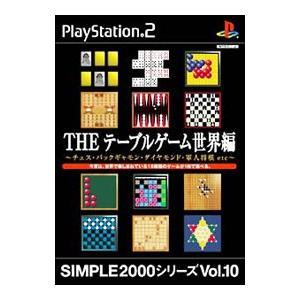 PS2/THEテーブルゲーム世界編 SIMPLE2000シリーズ Vol.10|netoff