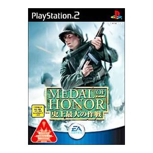 PS2/メダルオブオナー 史上最大の作戦|netoff