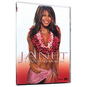 DVD/オール・フォー・ユー・ライヴ|netoff