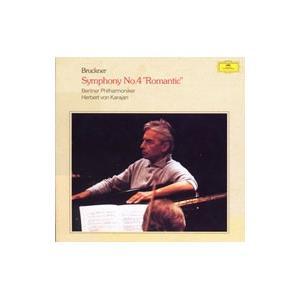 ブルックナー:交響曲第4番「ロマンティック」(原典版)