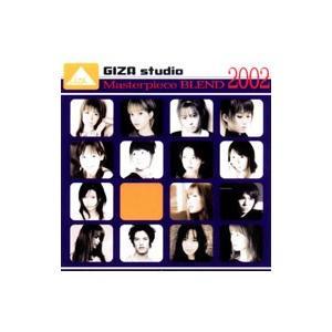 オムニバス/GIZA studio マスターピース ブレンド 2002|netoff