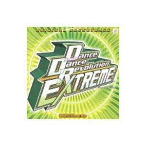 「ダンス・ダンス・レボリューション〜DDR エクストリーム」オリジナル・サウンドトラック|netoff