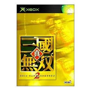 Xbox/真・三國無双2 netoff