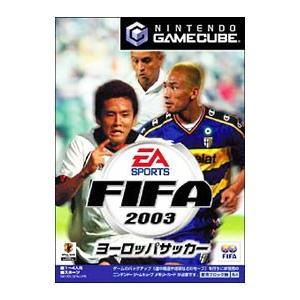 GC/FIFA2003 ヨーロッパサッカー netoff