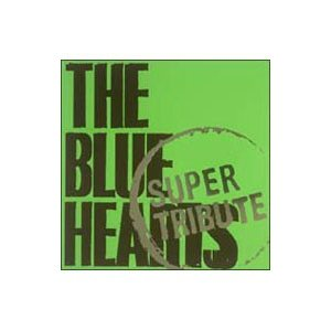 オムニバス/THE BLUE HEARTS SUPER TR...