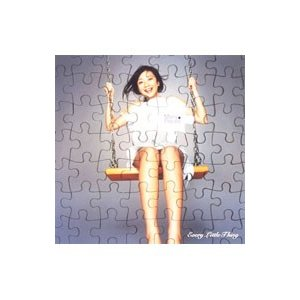 Every Little Thing/Many Pieces (CCCD)|netoff