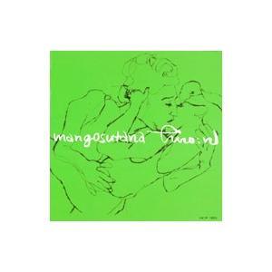 ヒロン/マンゴスチン