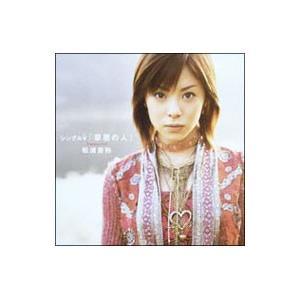 DVD/シングルV「草原の人」 netoff