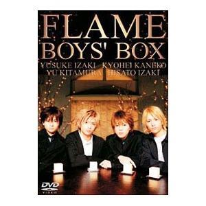 DVD/BOYS'BOX|netoff