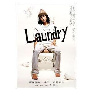 DVD/Laundry|netoff