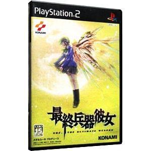 PS2/最終兵器彼女