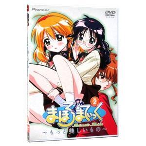 DVD/まほろまてぃっく〜もっと美しいもの VOL.2|netoff