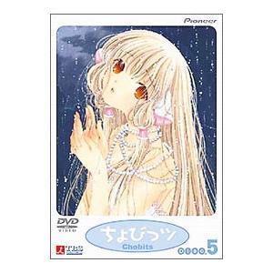 DVD/ちょびっツ Disc.5|netoff