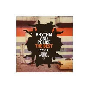 「踊る大捜査線」オリジナル・サウンドトラック〜RHYTHM AND POLICE/THE BEST