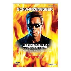 """""""3""""もいよいよ公開となる人気シリーズの前作が記念DVDで登場。機械vs人間の壮絶なバトルが描かれる..."""