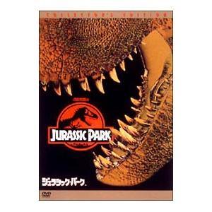 DVD/ジュラシックパーク コレクターズ・エディション|netoff