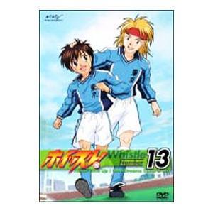 DVD/ホイッスル! Number13