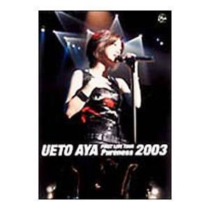 DVD/UETO AYA FIRST LIVE TOUR Pureness 2003|netoff