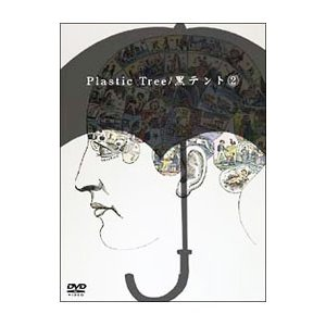 DVD/黒テント 2|netoff