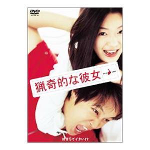 DVD/猟奇的な彼女|netoff