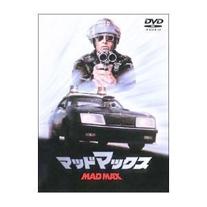 DVD/マッドマックス|netoff