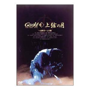 DVD/Live Tour 2003 上弦の月〜最終章〜完全版|netoff