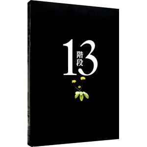 DVD/13階段|netoff