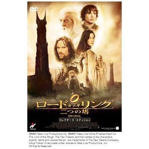 DVD/ロード・オブ・ザ・リング/二つの塔 コレクターズ・エディション|netoff