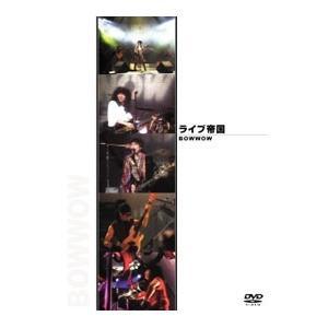 DVD/ライブ帝国 BOW WOW|netoff